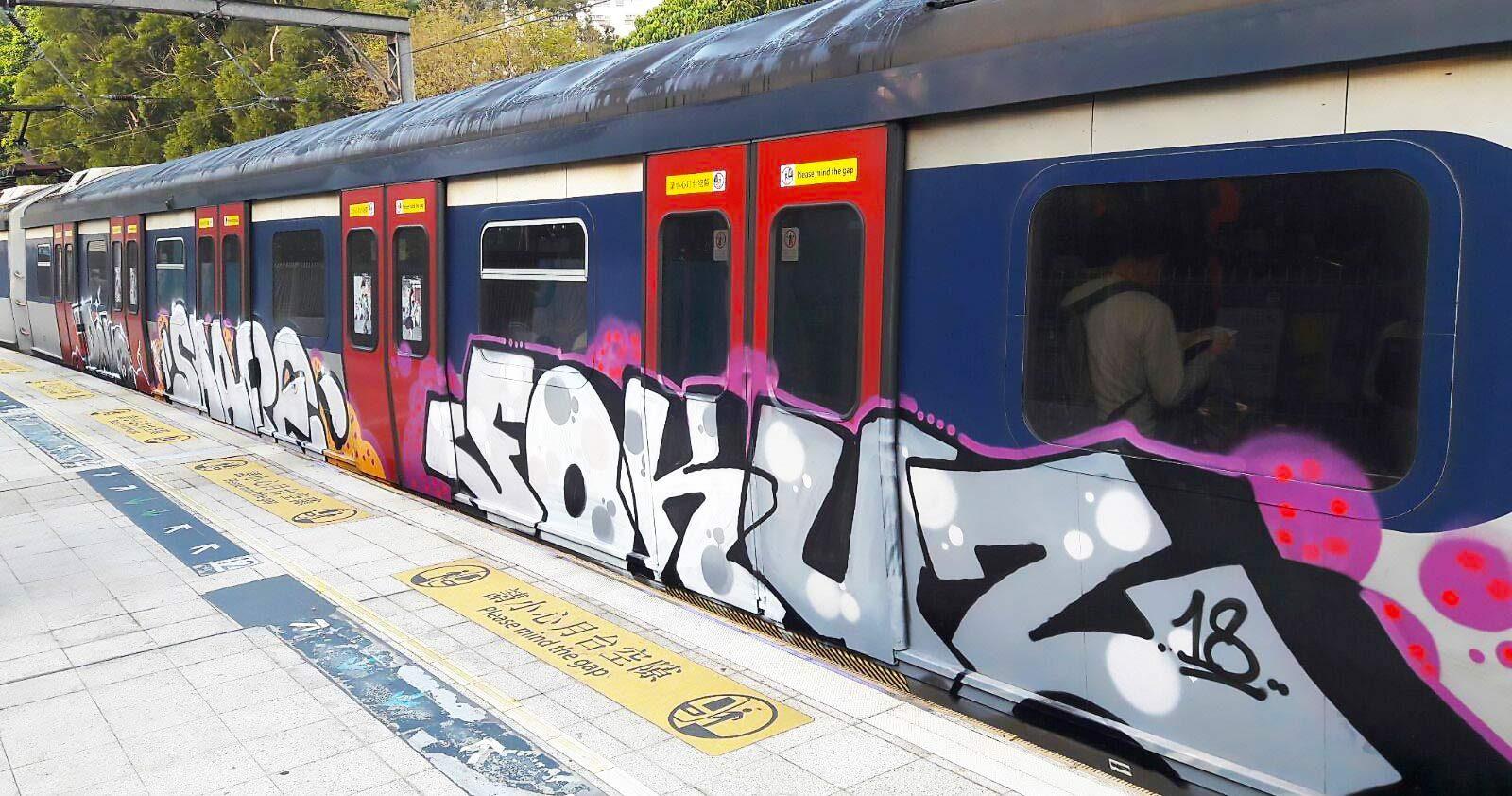 Scandale à Hong Kong: du graffiti sur un train!